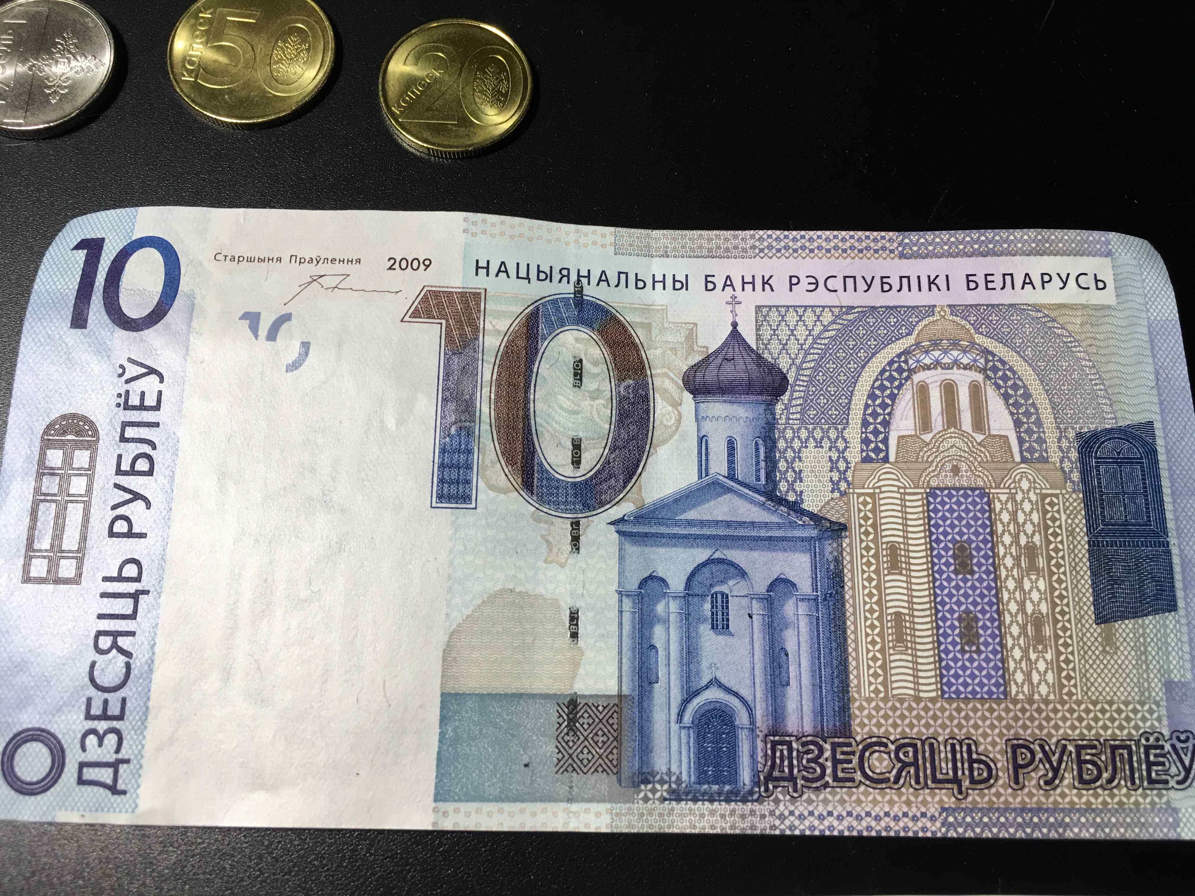 зданий белорусские рубли в рубли картинки постоянно