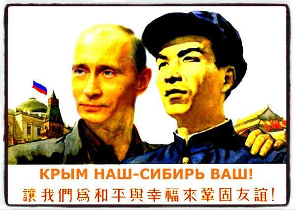http://ic.pics.livejournal.com/pavelsemik/40371150/10545/10545_original.jpg
