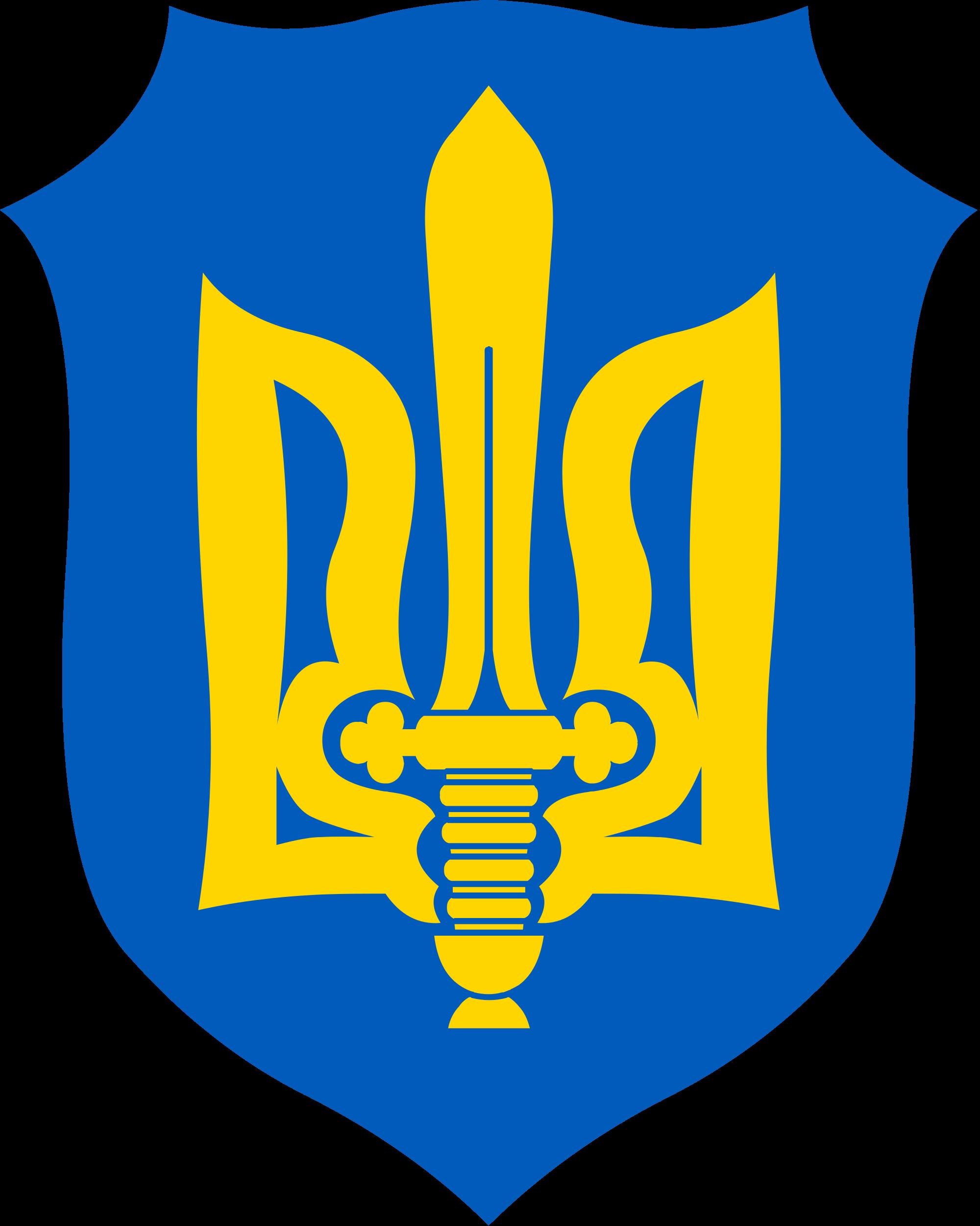 Organization_of_Ukrainian_Nationalists-M.svg (1)