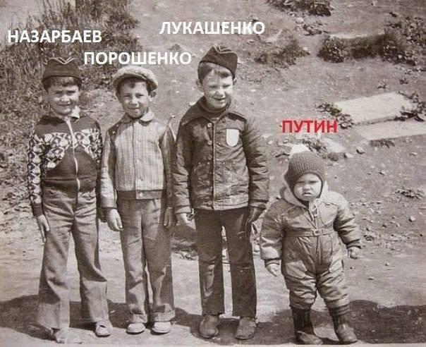 Putin_huylo