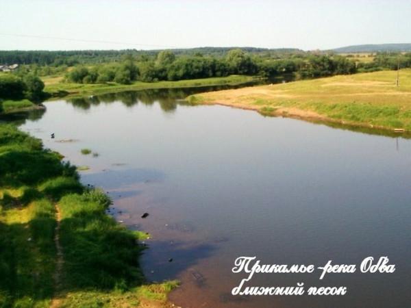 История самой красивой реки  Прикамья !