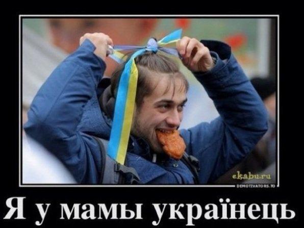 В результате долгих переговоров, кристин лагард настояла на возврате украине её национального достояния, если верховная рада, новое правительство и.