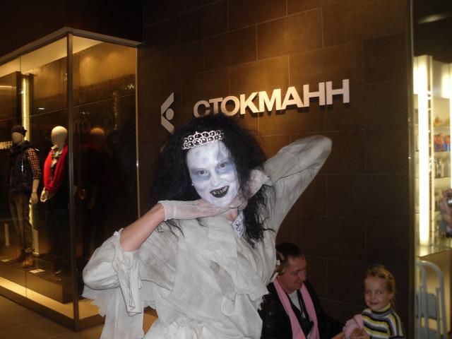 В Стокманн ворвались зомби