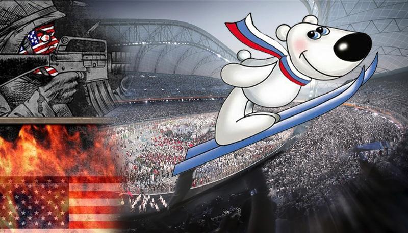 США-и-Медвежонок-Сочи