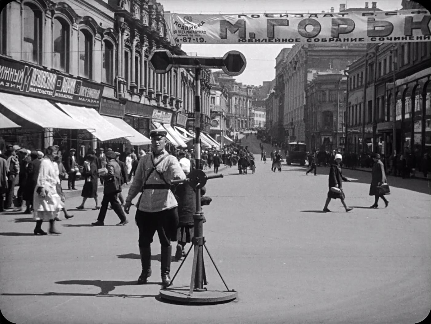Москва в фильме