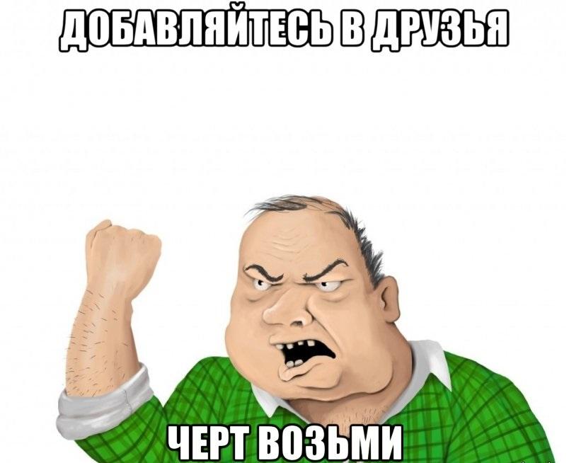muzhik_4909472_big_