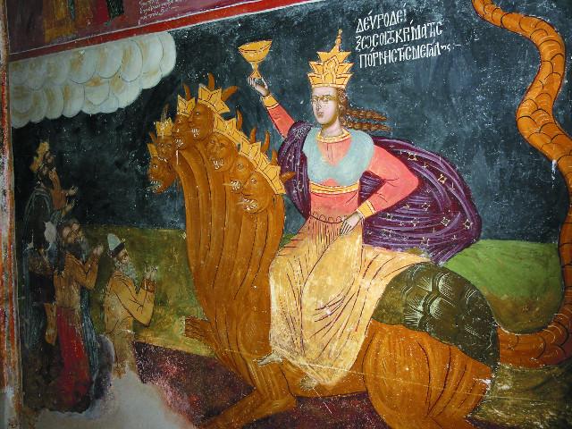 Вавилонская блудница на багряном звере. Символ слияния государства и богоборческой идеологии.