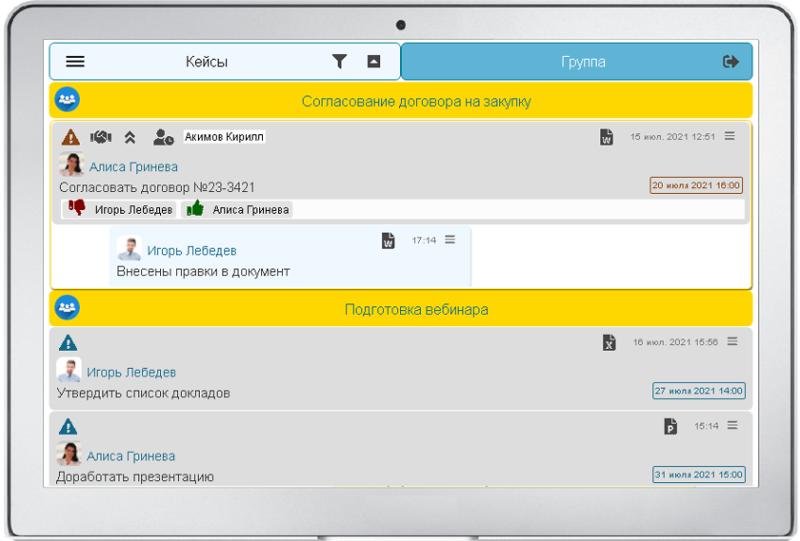 В облачном приложении PayDox Cloud можно создавать иерархические задачи, события, комментарии к ним и проводить согласование документов непосредственно в чатах группы