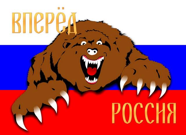 soccer.ru2!