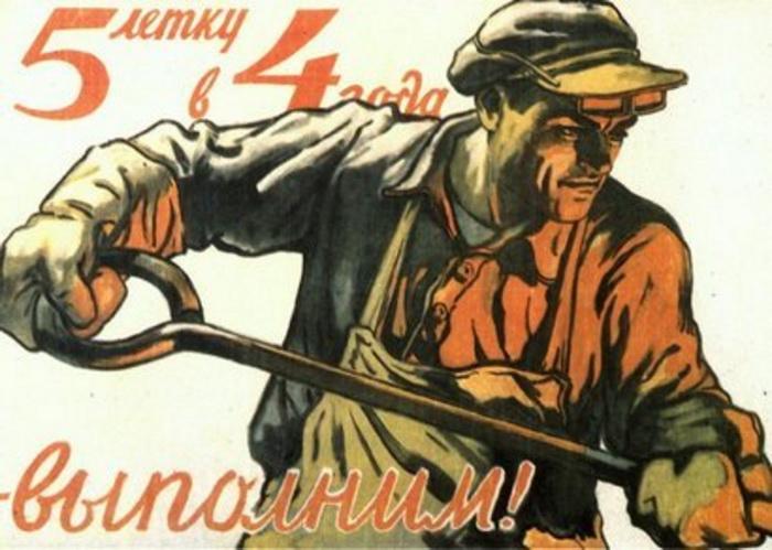 soviet_ind