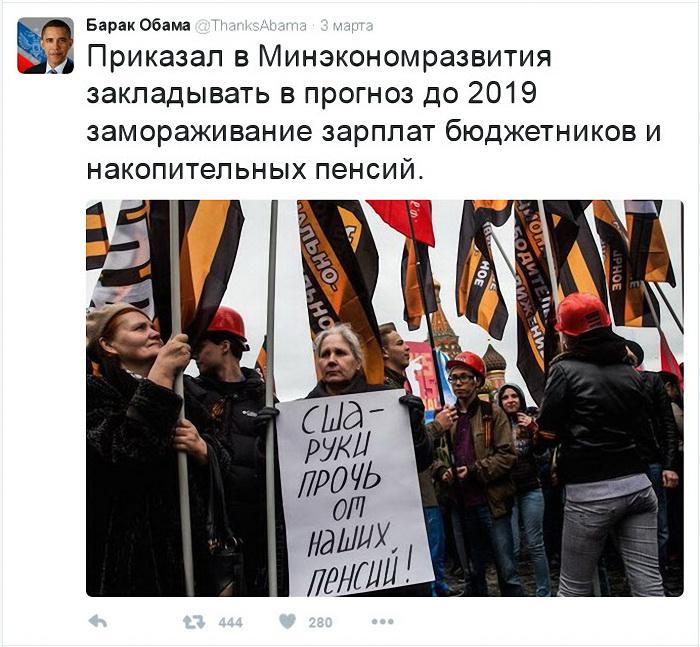 Кабмин распределит 1 млрд гривен между 159 объединенными территориальными общинами, - Яценюк - Цензор.НЕТ 3713
