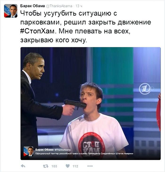 Оккупационные власти Крыма не выдают гражданам Украины автомобильные номера, - правозащитница - Цензор.НЕТ 1521