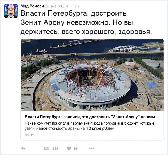 Минкульт планирует строить многофункциональные учреждения культуры в селах - Цензор.НЕТ 3193