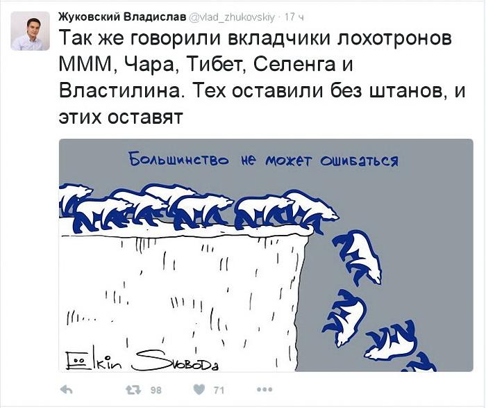 Наблюдатели ОБСЕ зафиксировали колонну из 29 грузовиков на южной окраине оккупированного Харцызска - Цензор.НЕТ 7410