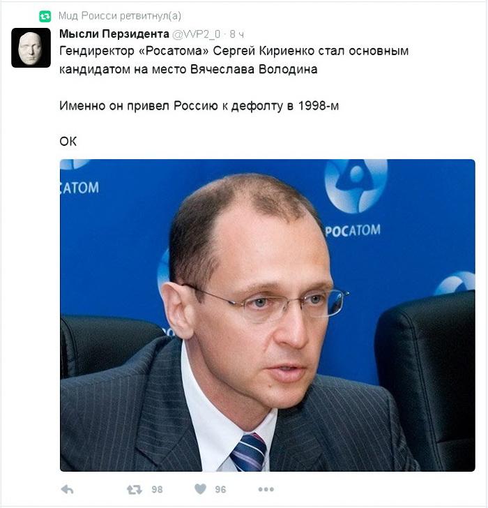 Оккупанты разворовывают военное и гражданское имущество на Донбассе, - разведка - Цензор.НЕТ 3225