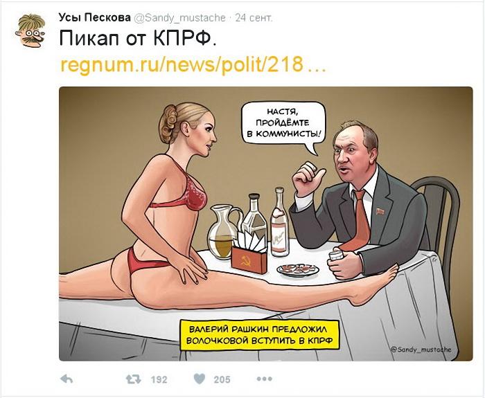 Порошенко: Меня приятно удивила хорошая осведомленность Хиллари Клинтон о ситуации в Украине - Цензор.НЕТ 3576