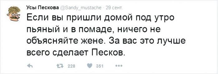 Мы должны жестко и мудро бороться с российской пропагандой, но патриотизм не воспитывается запретами, - Ирина Геращенко - Цензор.НЕТ 6234