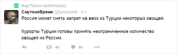 Арьев подтвердил подготовку украинской делегации к инициативе отставки пророссийского президента ПАСЕ Аграмунта - Цензор.НЕТ 9006