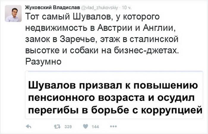 """Горбатюк озвучил результаты расследований по """"майдановским"""" делам - Цензор.НЕТ 4535"""