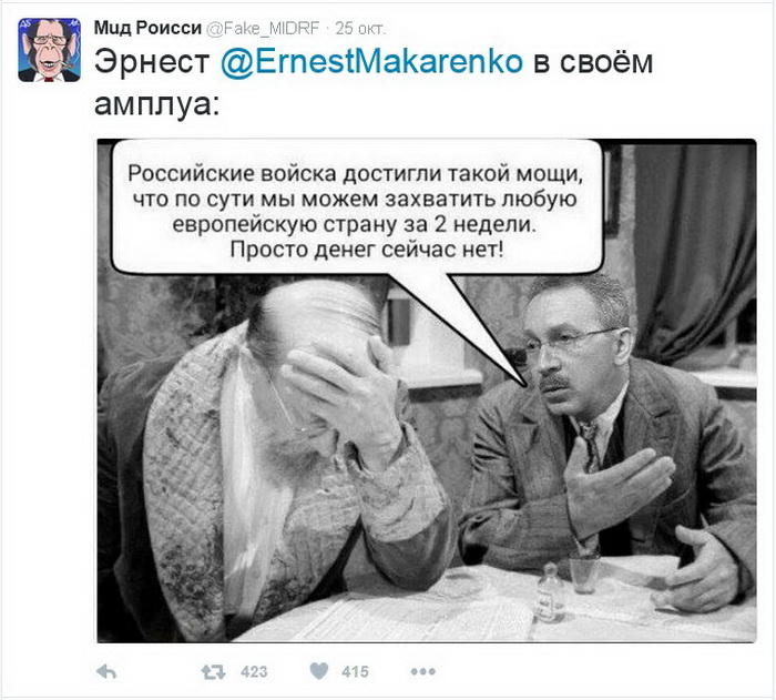 Расследование по факту решения КС, с помощью которого Янукович узурпировал власть, практически не проводилось, - Горбатюк - Цензор.НЕТ 3048