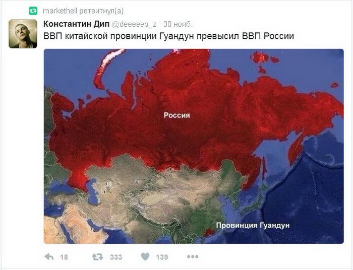 Минсоцполитики зарегистрировало 1,65 млн переселенцев с Донбасса и Крыма - Цензор.НЕТ 7993