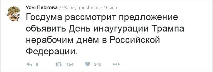 Переход украинской армии на стандарты НАТО до 2020 года - задача амбициозная, но я не вижу угроз ее выполнению, - Полторак - Цензор.НЕТ 961