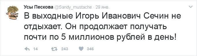 За 5 дней по Авдеевке выпущено свыше 7,5 тыс боеприпасов из тяжелого вооружения, - руководитель СЦКК Петренко - Цензор.НЕТ 8675