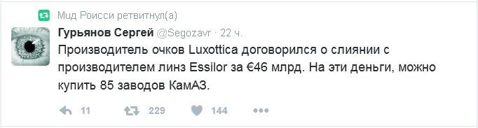 Жебривский доложил о восстановлении электроснабжения Авдеевки, - Порошенко - Цензор.НЕТ 6821