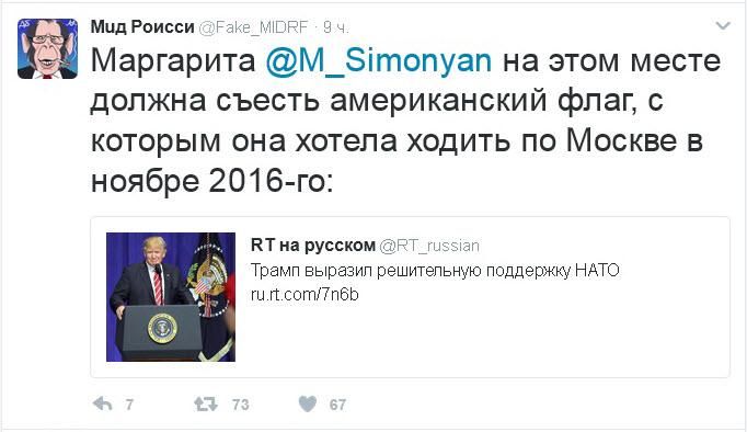 За прошедшие сутки боевики осуществили 78 обстрелов, ранен один украинский воин, - штаб - Цензор.НЕТ 9816