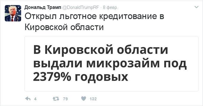 Климкин: С США ведутся дискуссии о предоставлении Украине оружия - Цензор.НЕТ 5061