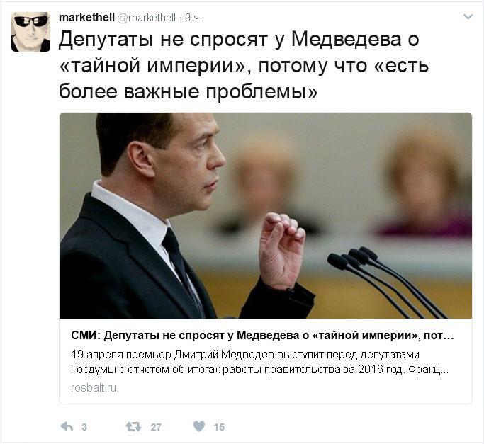 """Кабмин одобрил создание """"горячей"""" линии для туристов - Цензор.НЕТ 72"""