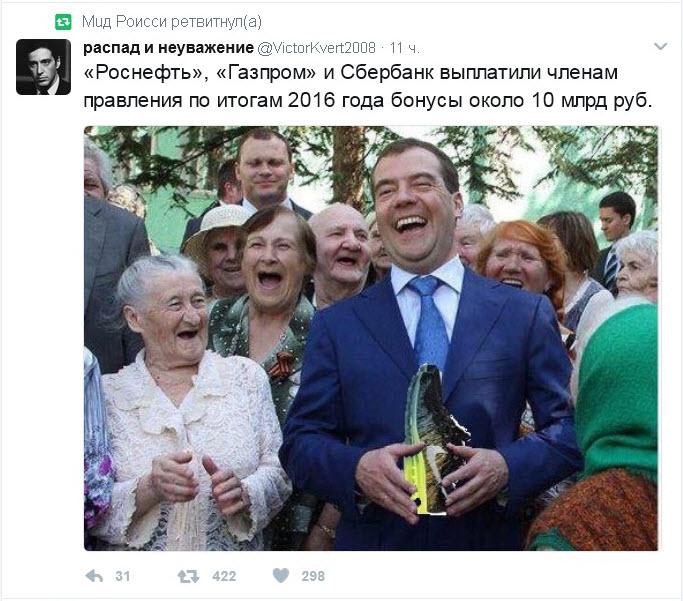 В РФ намерены призвать в армию на 30% больше крымчан - Цензор.НЕТ 3214