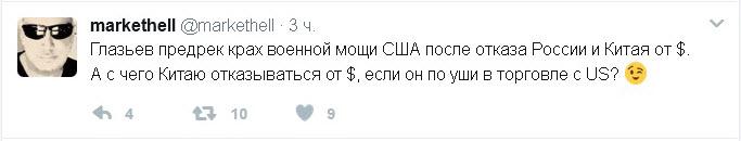 Сегодня президент ПАСЕ Аграмунт объявит о своей отставке, - Борислав Береза - Цензор.НЕТ 8113