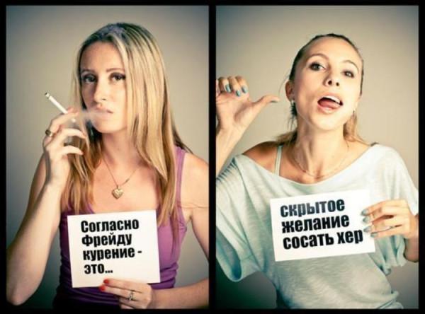 devushka-sosala-klyap