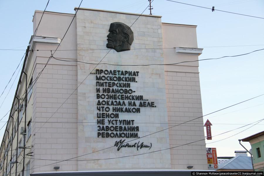 ivanovo14