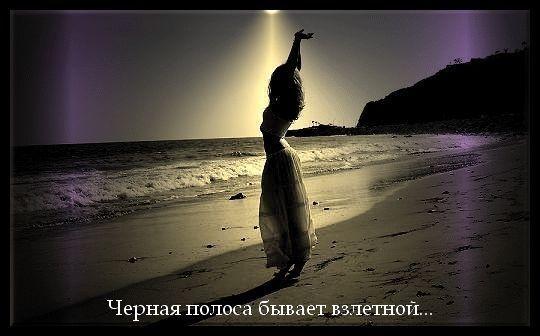 http://ic.pics.livejournal.com/peasfull222/21973027/5901/5901_original.jpg
