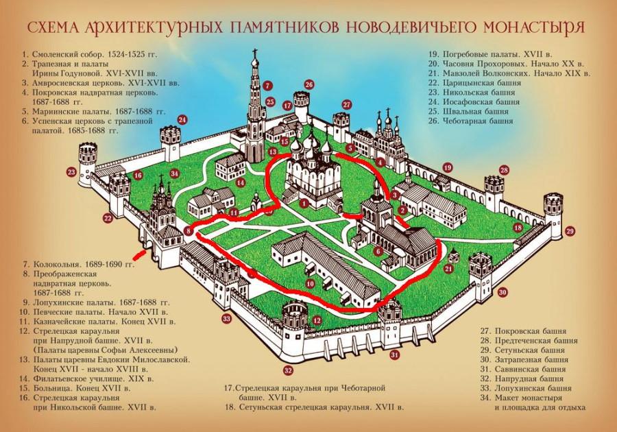 московского Кремля. Однако