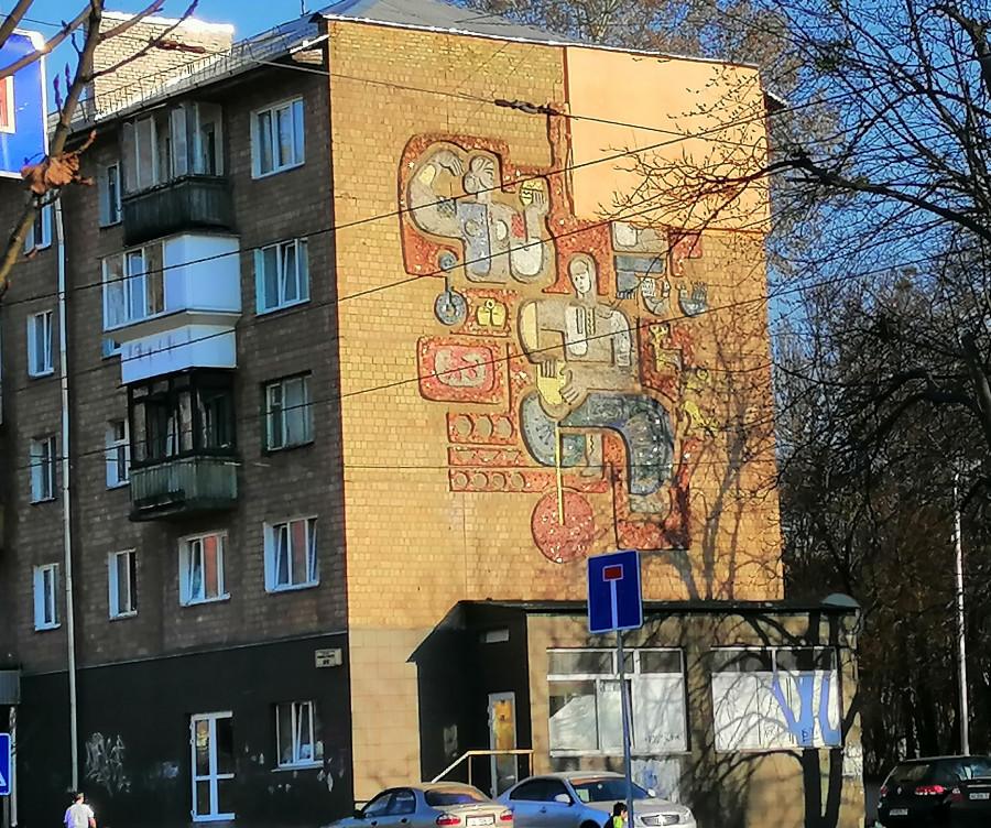 Продолжаем гулять по Киеву