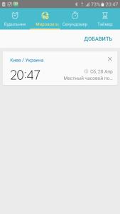 Один мой день 28-го апреля. Из Киева в Черкассы только, будет, очень, здание, Мошны, время, Киеве, Мошнах, талисман, вообще, перед, увидеть, почти, удалось, людей, вроде, точка, высокий, Украине, особняк
