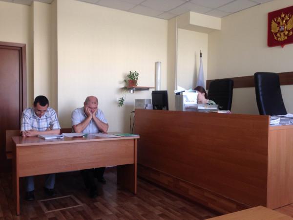 Sud_zasedanie-05-07-2014