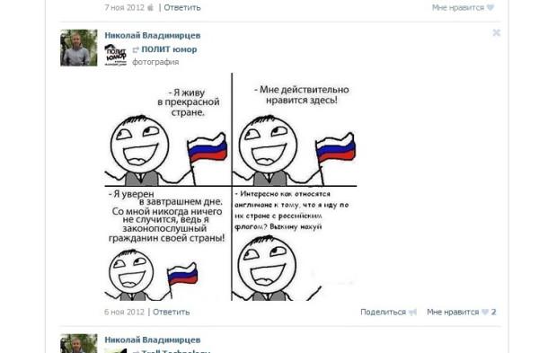 Владимерцев_даун2_1