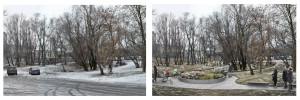 Narod_park_4