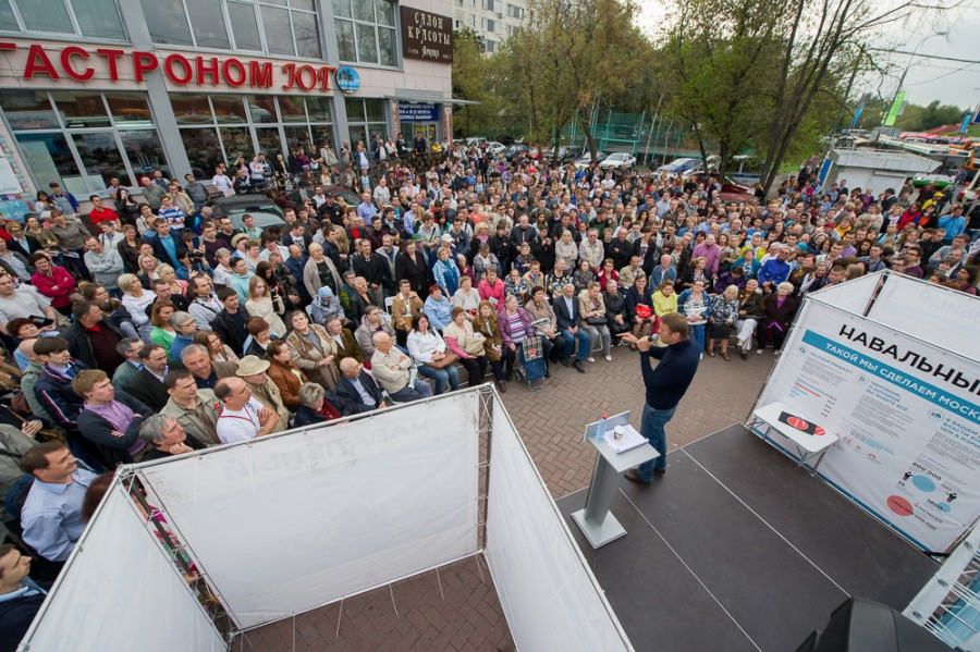 Навальный-печатники-митинг