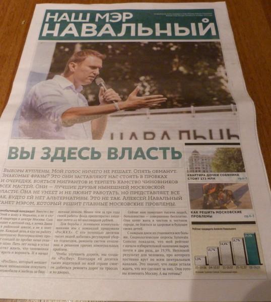 gazeta-navalny-900