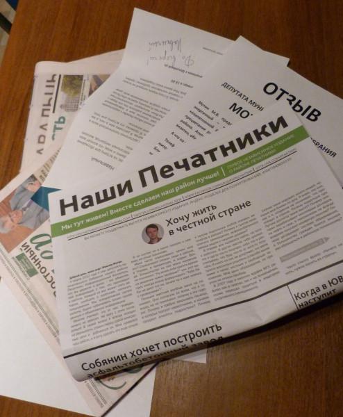vse-gazeti