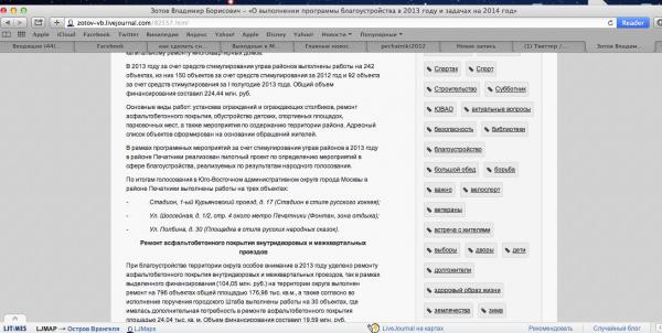 Снимок экрана 2013-11-17 в 16.46.29