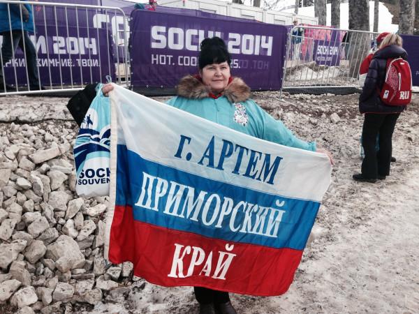 Matorina_gorod_Artem