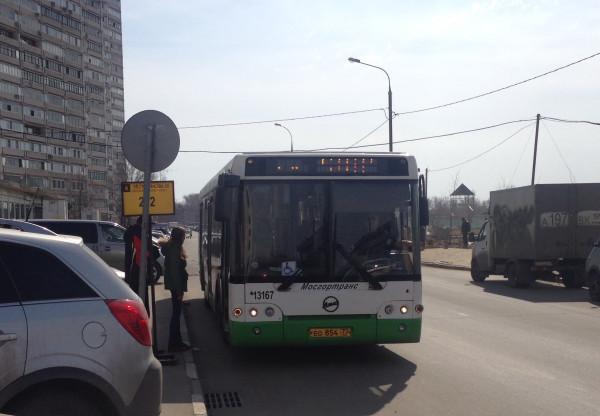 Avtobus_292_zapusk