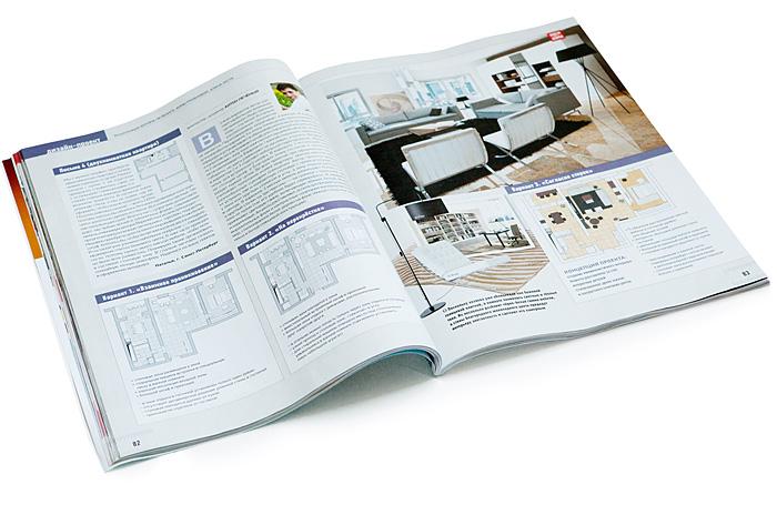 Журналы про дизайн интерьера