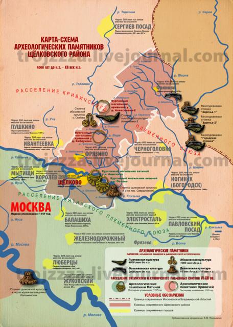 Карта-схема археологических